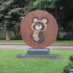 Гранитный медальон с изображением Олимпийского Мишки в честь Московской Олимпиады 1980 г. (Лужники, Престижная аллея)