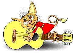 зверюга играет на гитаре