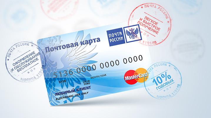 где оплатить транспортную карту русского стандарта воздуха шинах ВАЗ