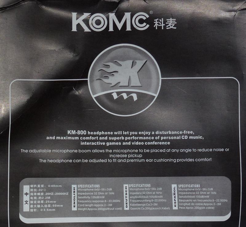 Упаковка от наушников