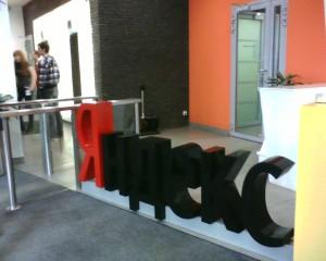 Вход в офис Яндекса