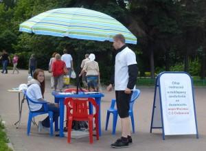 Сбор подписей в поддержку Собянина