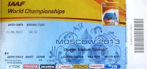 Билет на чемпионат мира по легкой атлетике 2013