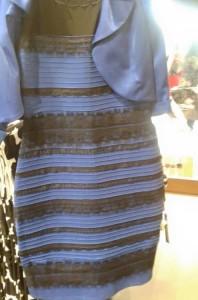 Платье раздора