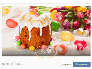 Добавление картинки в пост в сети ВКонтакте