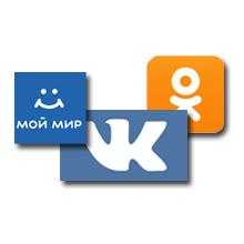 Социальные сети одного владельца - Mail.ru Group