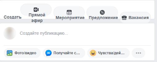 Баг выравнивания текста в кнопках на Facebook