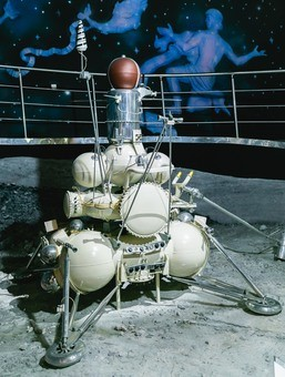 Макет станции «Луна-16»