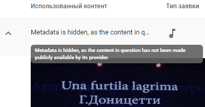 Metadata is hidden, as the content in question has not been made publicly available by its provider.